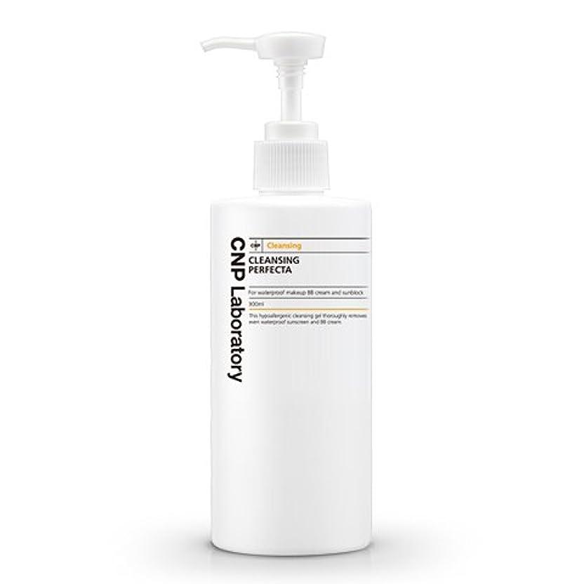 シャープ配管工ふくろうCNP Laboratory クレンジングパーフェクタ/Cleansing Perfecta 300ml [並行輸入品]