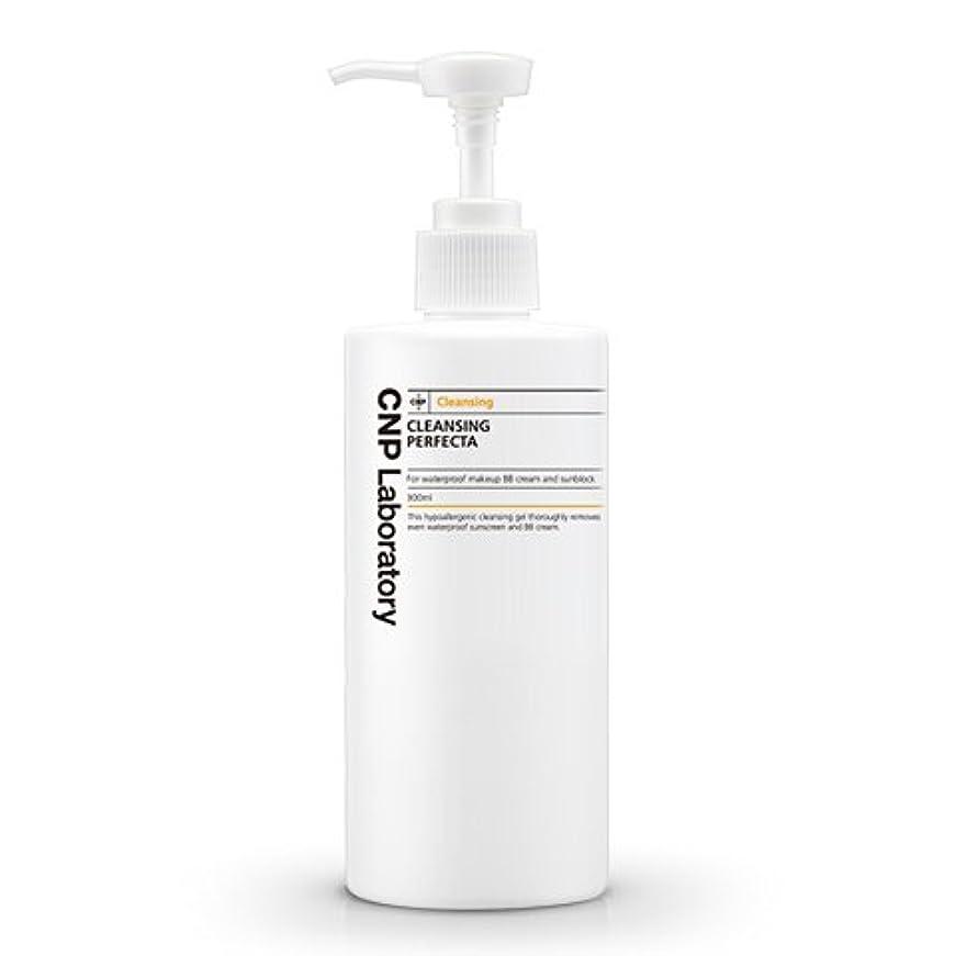 カトリック教徒治す望ましいCNP Laboratory クレンジングパーフェクタ/Cleansing Perfecta 300ml [並行輸入品]