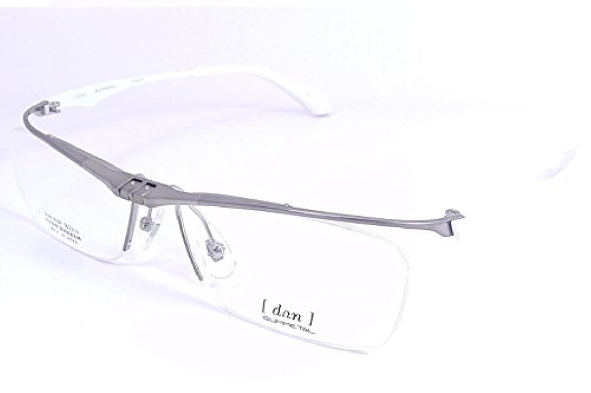 送信するスピーチ壊滅的な跳ね上げメガネ DUN ドゥアン 2102 全5色 国産 チタン はねあげ式(追加で度付レンズ、ブルーカットレンズも選べる)