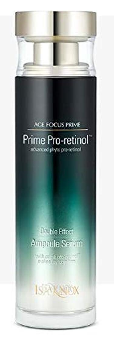 歪めるベール褐色[イザノックス] ISA KNOX [エイジフォーカス プライム ダブル エフェクト セラム 50ml] AGE FOCUS Prime Double Effect Ampoule Serum 50ml [海外直送品]