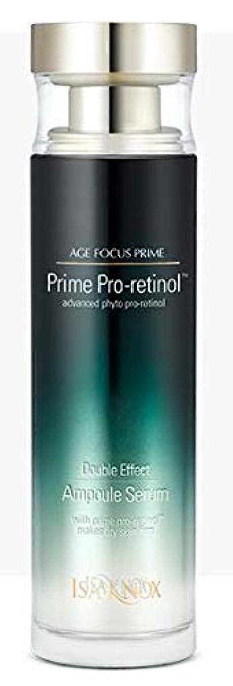 スマイル息苦しい贅沢[イザノックス] ISA KNOX [エイジフォーカス プライム ダブル エフェクト セラム 50ml] AGE FOCUS Prime Double Effect Ampoule Serum 50ml [海外直送品]