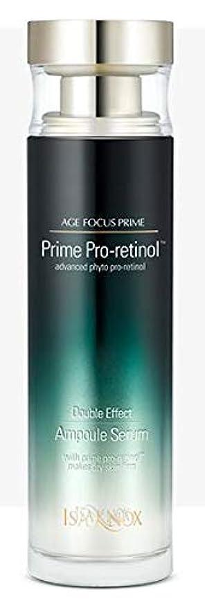 コレクションお酒複数[イザノックス] ISA KNOX [エイジフォーカス プライム ダブル エフェクト セラム 50ml] AGE FOCUS Prime Double Effect Ampoule Serum 50ml [海外直送品]