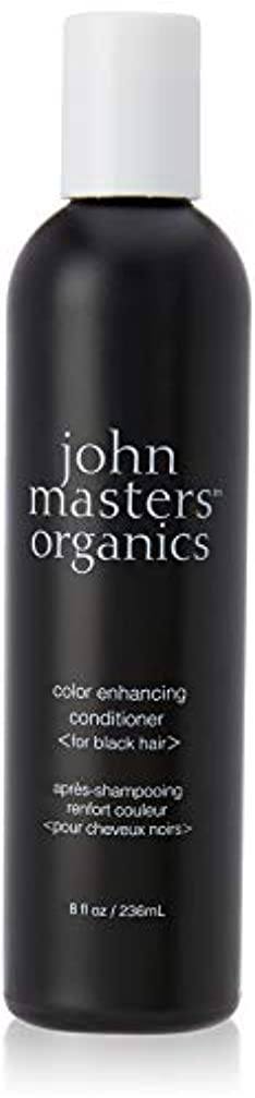 最悪農夫傾いたジョンマスターオーガニックカラーコンディショナー(ブラック) 236ml