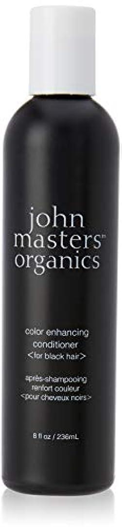 マインド罪悪感賢明なジョンマスターオーガニックカラーコンディショナー(ブラック) 236ml