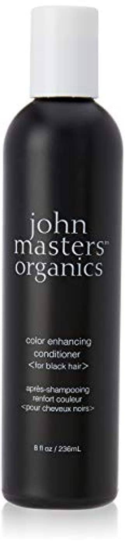 住居奇妙なリラックスジョンマスターオーガニックカラーコンディショナー(ブラック) 236ml