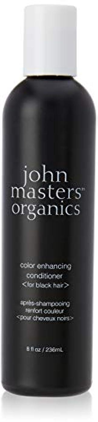 適格嵐の死の顎ジョンマスターオーガニックカラーコンディショナー(ブラック) 236ml