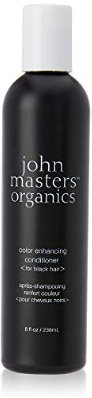 規定前提会計士ジョンマスターオーガニックカラーコンディショナー(ブラック) 236ml