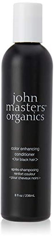 マカダム遠い生きるジョンマスターオーガニックカラーコンディショナー(ブラック) 236ml