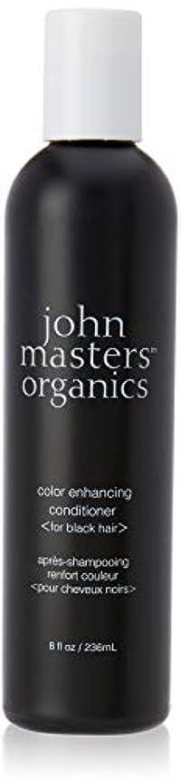 肌寒いまで迷惑ジョンマスターオーガニックカラーコンディショナー(ブラック) 236ml