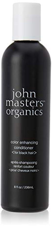 まもなく一人で操作ジョンマスターオーガニックカラーコンディショナー(ブラック) 236ml