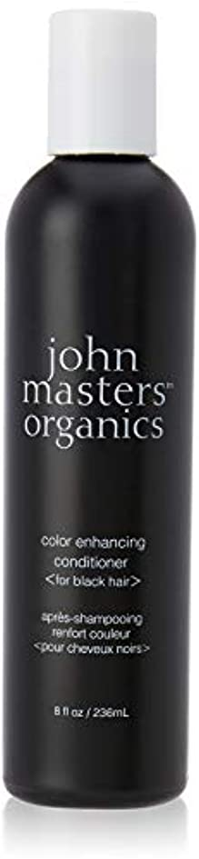 考案するすべて財政ジョンマスターオーガニックカラーコンディショナー(ブラック) 236ml