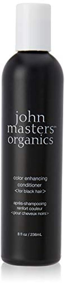 瞳意味する見せますジョンマスターオーガニックカラーコンディショナー(ブラック) 236ml