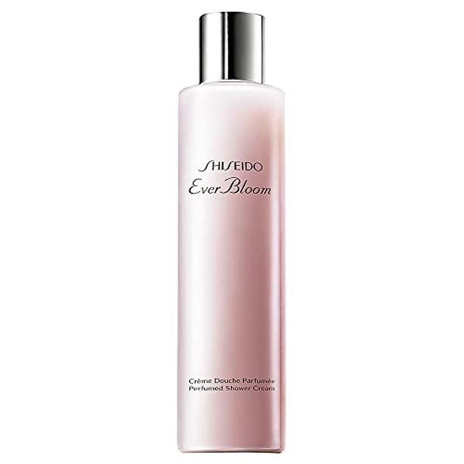デッド雹人差し指[Shiseido] 資生堂は、これまで香りのシャワークリーム200ミリリットルを咲かせ - Shiseido Ever Bloom Perfumed Shower Cream 200ml [並行輸入品]
