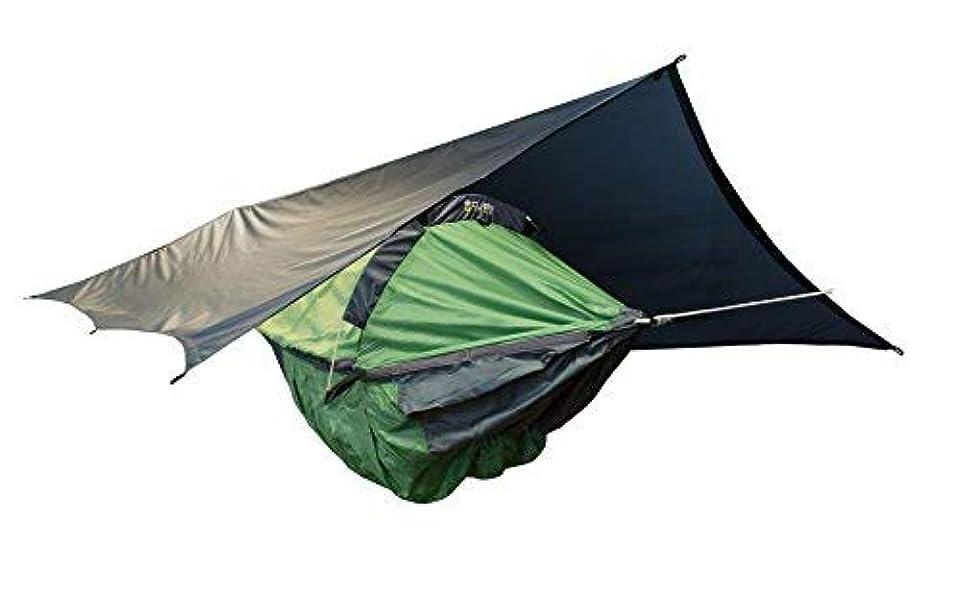 苦行干ばつすごいClark NX-270 Four-Season Camping Hammock (Mountain Green) [並行輸入品]