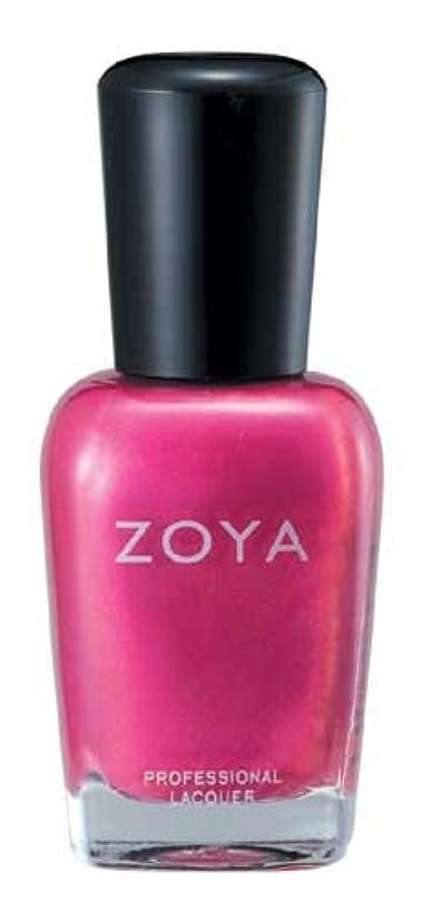 ZOYA ネイルカラーZP256 スター(STAR) 15ml 爪にやさしいネイルラッカーマニキュア