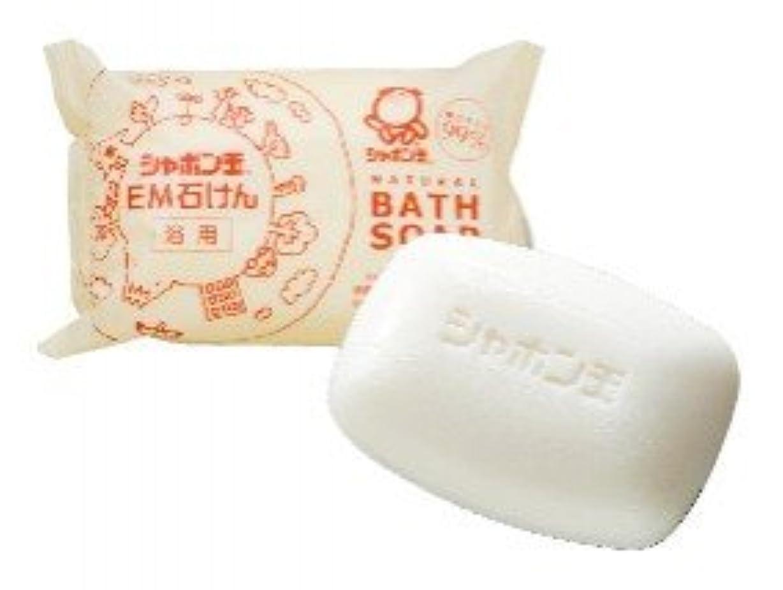 観察する準備する部屋を掃除するシャボン玉 EM浴用石けん 100g ×3個セット