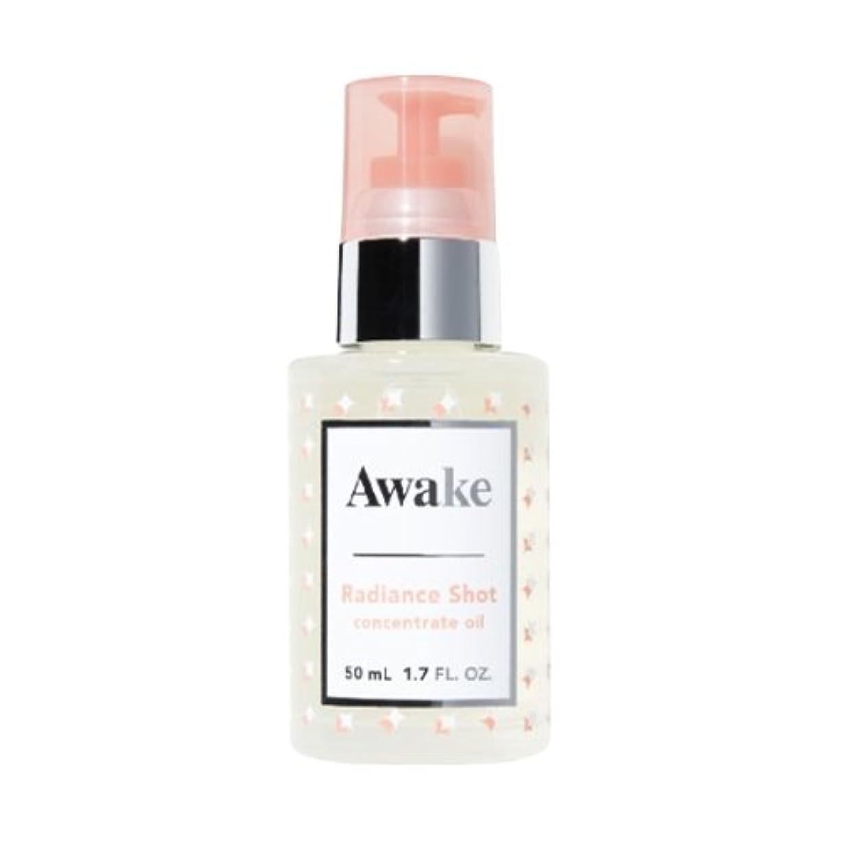 酸化するとして作成者アウェイク(AWAKE) Awake(アウェイク) ラディアンスショット コンセントレイトオイル 〈美容オイル〉 (50mL)