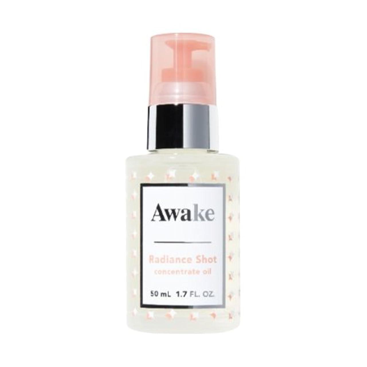 海外サーカス第二にアウェイク(AWAKE) Awake(アウェイク) ラディアンスショット コンセントレイトオイル 〈美容オイル〉 (50mL)