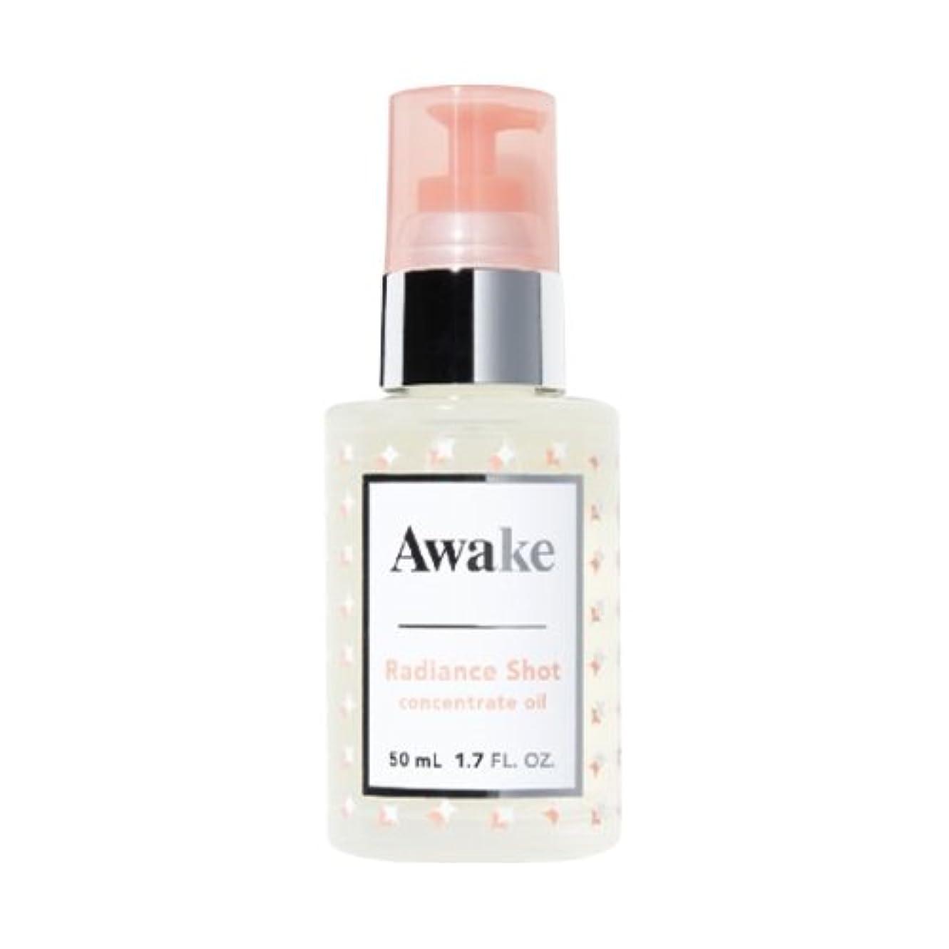 触手月延期するアウェイク(AWAKE) Awake(アウェイク) ラディアンスショット コンセントレイトオイル 〈美容オイル〉 (50mL)
