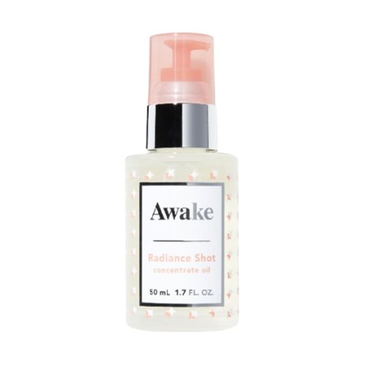 ペッカディロ宇宙船繁雑アウェイク(AWAKE) Awake(アウェイク) ラディアンスショット コンセントレイトオイル 〈美容オイル〉 (50mL)