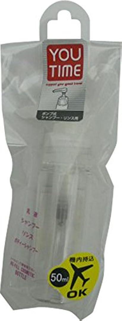 テナント空いている暖炉ユータイム ポンプボトル 50ml