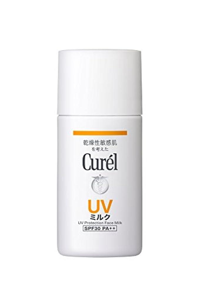 オゾンしたい脆いキュレル UVミルク SPF30 PA++ 30ml