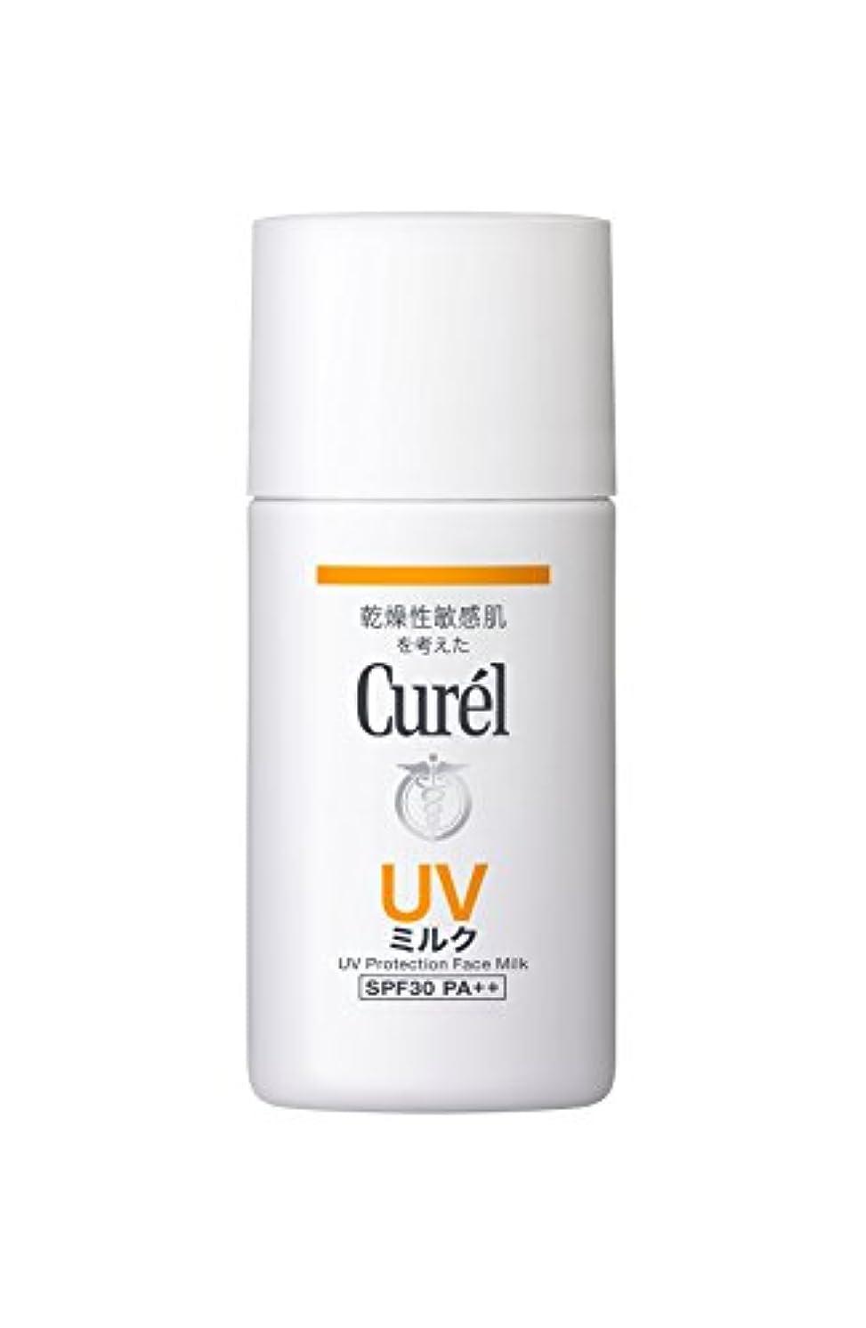良い小さな魅了するキュレル UVミルク SPF30 PA++ 30ml