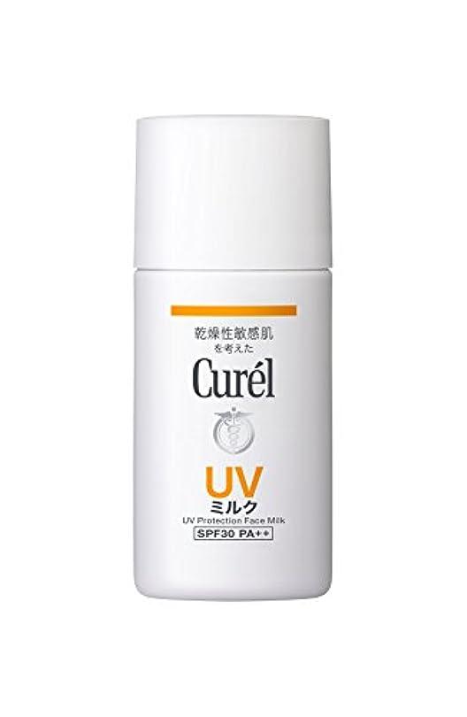 クリエイティブ採用する自分のためにキュレル UVミルク SPF30 PA++ 30ml