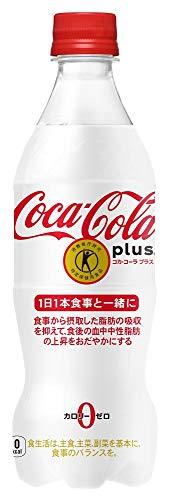[トクホ] コカ・コーラ プラス 470mlPET×24本