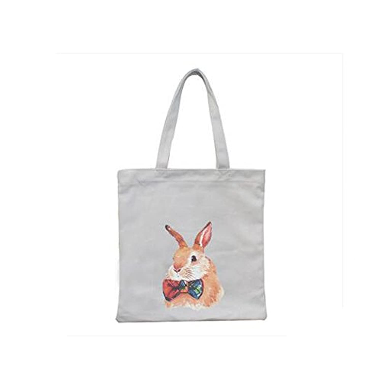 キャンバス トートバッグ かわいいウサギ 学生 ショッピング袋 (ホワイト)