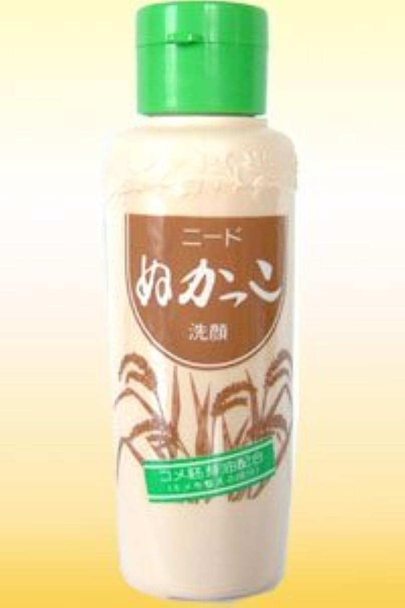 動かない政権質素な1985年発売以来のロングセラー商品【ニード ぬかっこ洗顔】(80g)