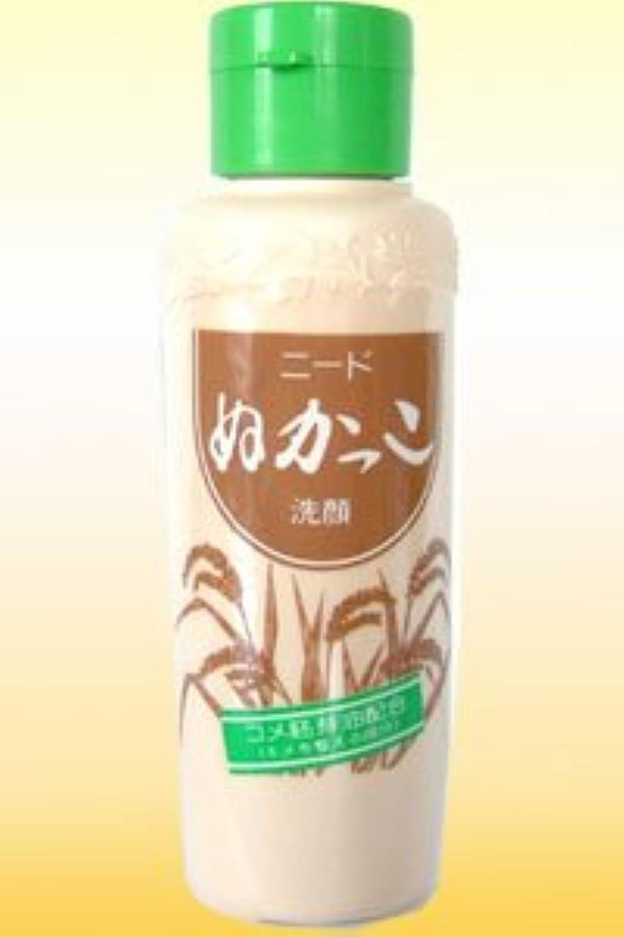 銀河接続された乳製品1985年発売以来のロングセラー商品【ニード ぬかっこ洗顔】(80g)