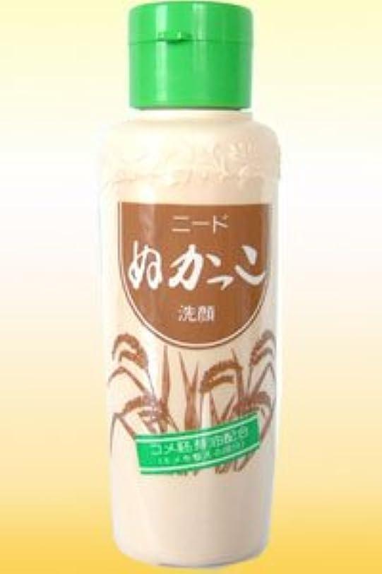 観点真実臭い1985年発売以来のロングセラー商品【ニード ぬかっこ洗顔】(80g)