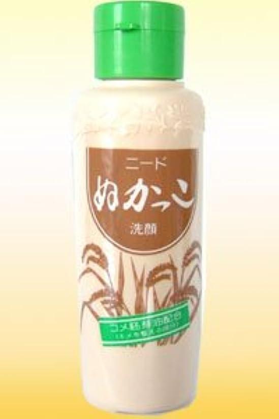 大使鎮静剤モーテル1985年発売以来のロングセラー商品【ニード ぬかっこ洗顔】(80g)