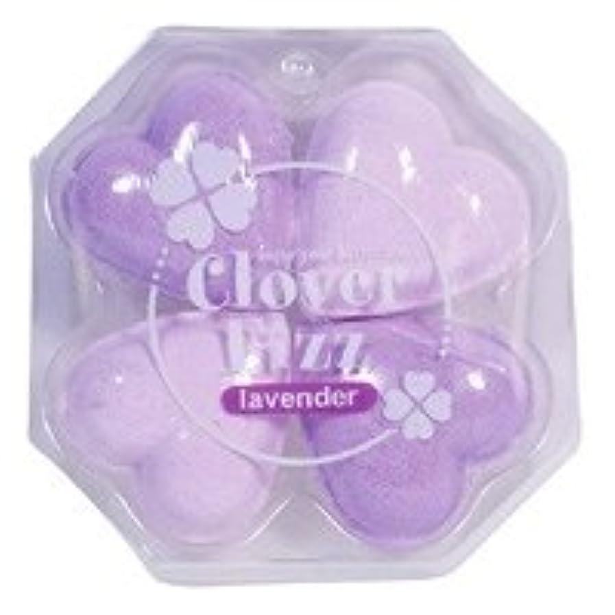 石鹸開業医持っているクローバーフィズ「ラベンダー」20個セット
