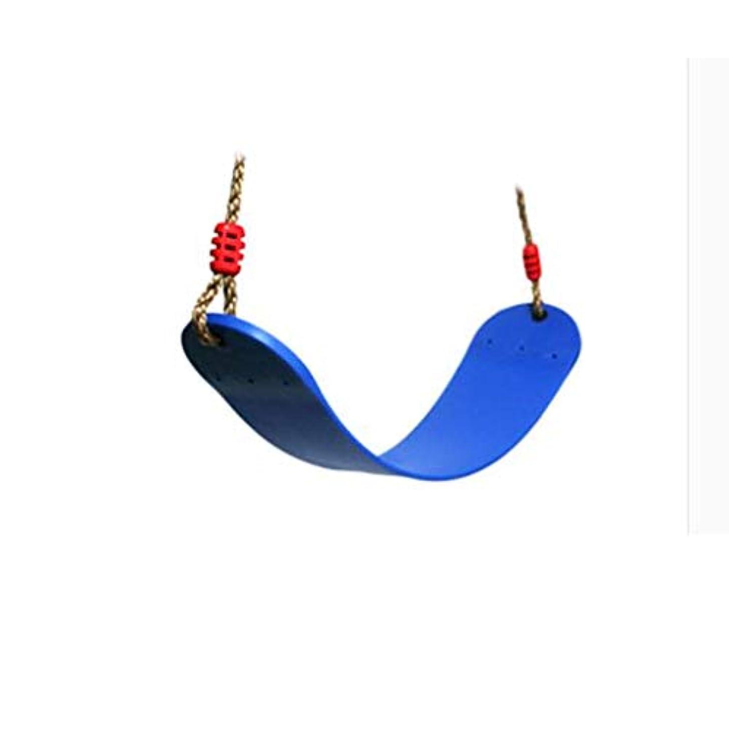 歪める男広告主LPKH スイングシート子供用大人用ソフトボードスイングクレードルチェアベビー屋内用屋外スイング玩具 (色 : 青)