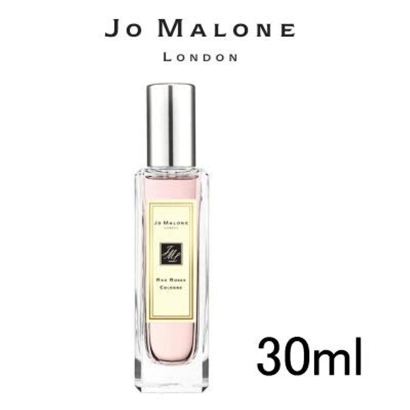 フレキシブル手段ラッドヤードキップリングジョー マローン JO MALONE レッド ローズ コロン 30ml EDC SP fs