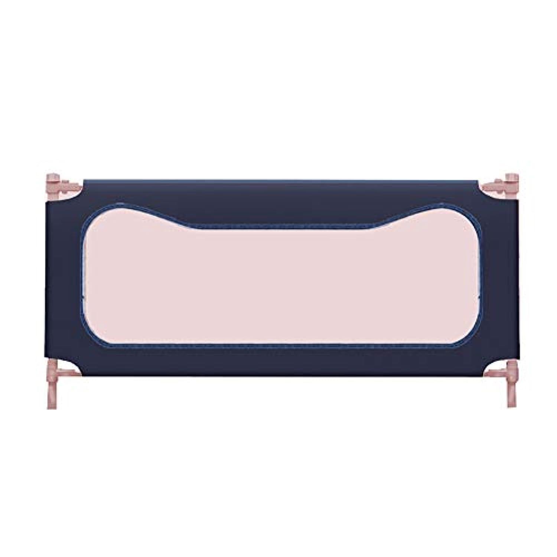 ベビープレイペン ベッドレールチャイルドガードレール1.2-2メートルベッド反秋ベビーベッドバッフル垂直リフティング、ブルー(1スライス) (サイズ さいず : 120cm)