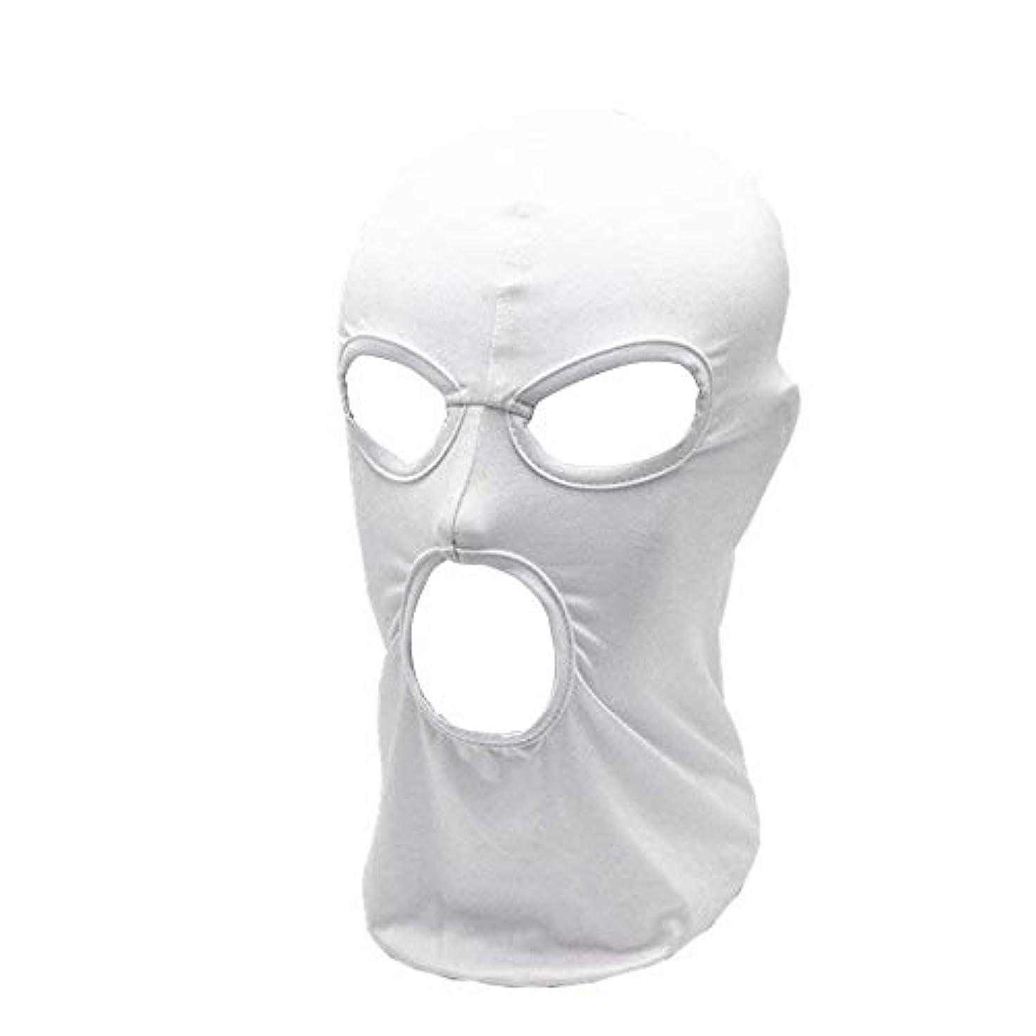 何かご予約地下フェイスマスク 軽量 防風 日焼け止め 目出し帽 ヘルメット インナー ストレッチ 3ホール フルフェイス,ホワイト