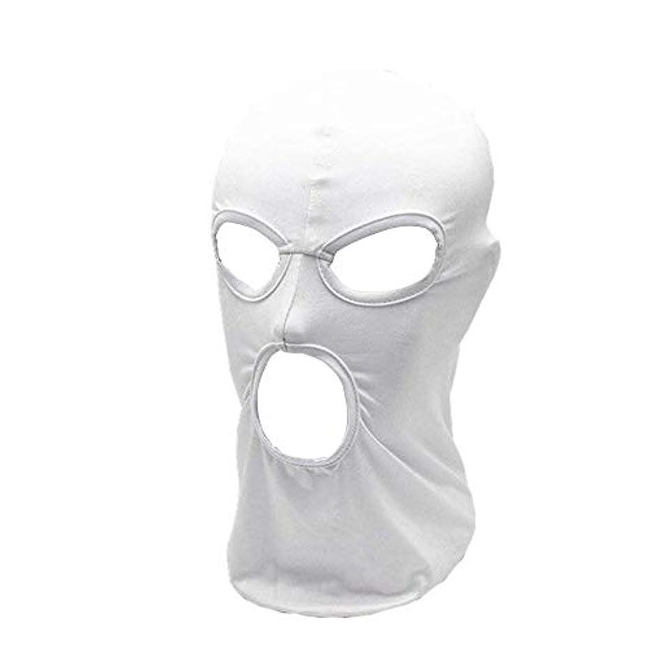 魅了する輸送深さフェイスマスク 軽量 防風 日焼け止め 目出し帽 ヘルメット インナー ストレッチ 3ホール フルフェイス,ホワイト