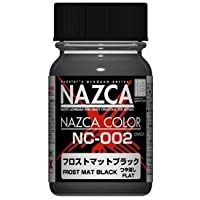 NAZCAカラーシリーズ NC-002 フロストマットブラック