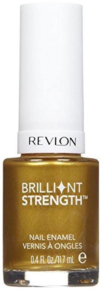 明確にすり減る味方REVLON BRILLIANT STRENGTH NAIL ENAMEL #110 HYPNOTIZE
