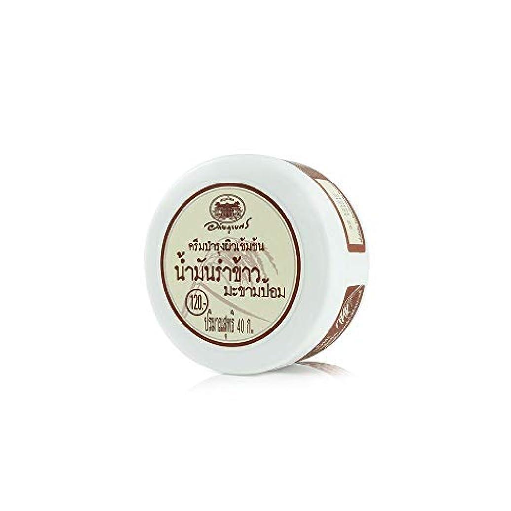 復活する契約する時代遅れAbhaibhubejhr Rice Bran Oil Plus Tamarind Extract Herbal Body Cream 40g. Abhaibhubejhrライスブランオイルプラスタマリンドエクストラクトハーブボディクリーム...