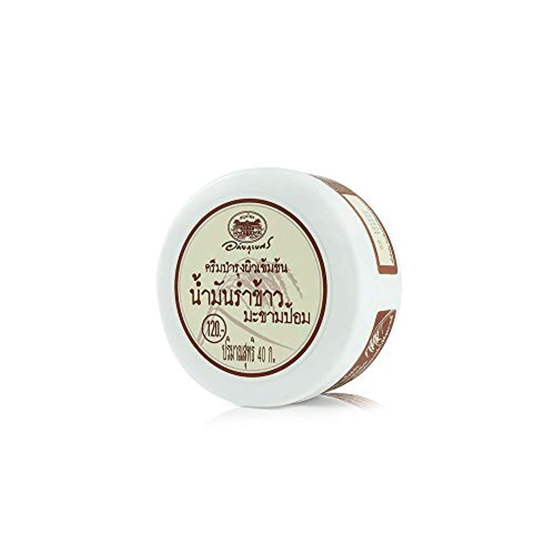 バリケード大人献身Abhaibhubejhr Rice Bran Oil Plus Tamarind Extract Herbal Body Cream 40g. Abhaibhubejhrライスブランオイルプラスタマリンドエクストラクトハーブボディクリーム...