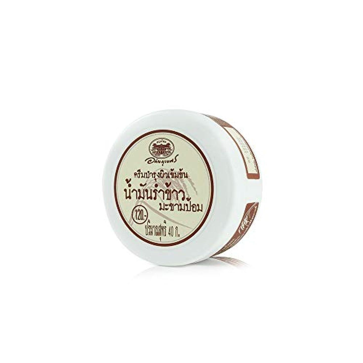 みすぼらしいスペクトラム令状Abhaibhubejhr Rice Bran Oil Plus Tamarind Extract Herbal Body Cream 40g. Abhaibhubejhrライスブランオイルプラスタマリンドエクストラクトハーブボディクリーム40g。