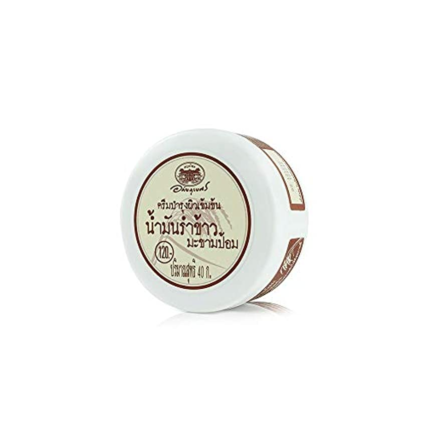 ジャンクション瀬戸際心からAbhaibhubejhr Rice Bran Oil Plus Tamarind Extract Herbal Body Cream 40g. Abhaibhubejhrライスブランオイルプラスタマリンドエクストラクトハーブボディクリーム40g。