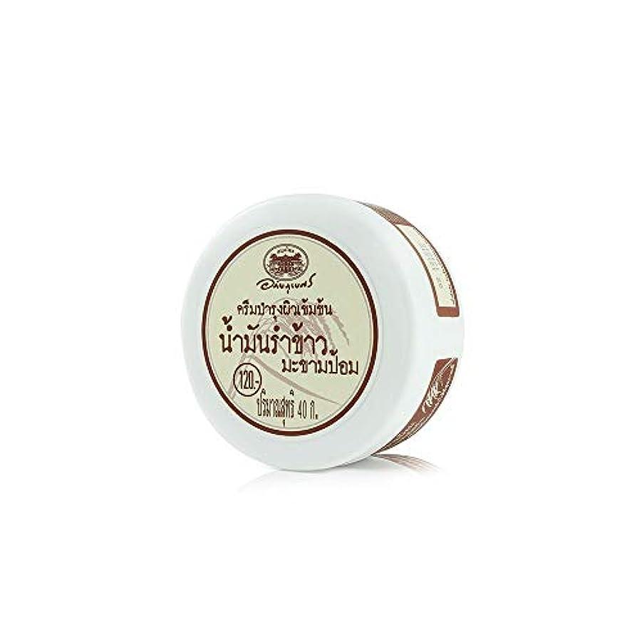 伝記ディスカウントチャペルAbhaibhubejhr Rice Bran Oil Plus Tamarind Extract Herbal Body Cream 40g. Abhaibhubejhrライスブランオイルプラスタマリンドエクストラクトハーブボディクリーム...