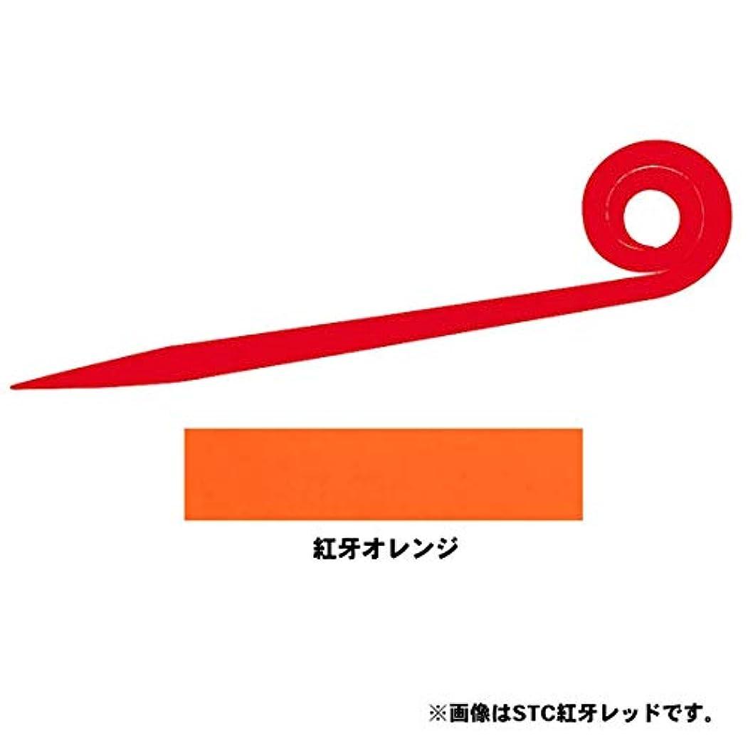 無意識窒息させる見分けるダイワ(Daiwa) タイラバ シリコンネクタイ 紅牙 オレンジ ストレート カーリー