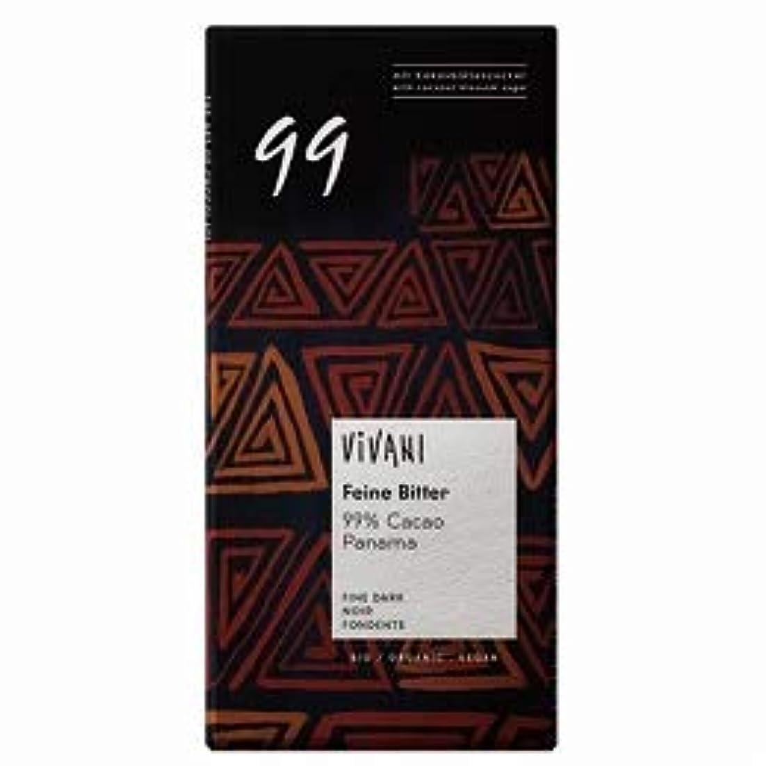 代名詞筋発動機VIVANI オーガニックダークチョコレート 99% 80g  2枚  【送料込】