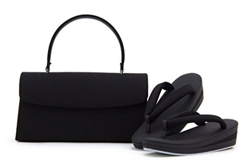 草履バッグセット 黒 ブラック 葉模様 1本手持ち手 三枚芯 仏事 喪服 葬式 冠婚葬祭 ブラックフォーマル 和洋兼用 Mサイズ Lサイズ 日本製